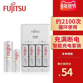 富士通充电电池7号大容量五七号儿童玩具话筒5号充电套装 56元