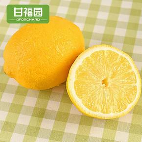四川安岳黄柠檬6斤 新鲜当季水果一级果青柠批发包邮 15.8元