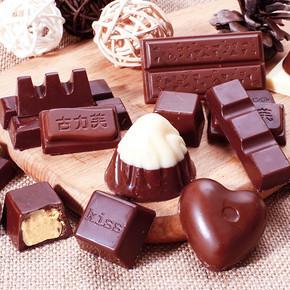 圣宝萌 年货糖果巧克力组合500g *2件 25.7元(合12.85元/件)
