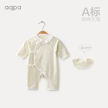aqpa新生儿绑带哈衣春秋新品男女宝宝连体衣 *8件 454.4元(合56.8元/件)