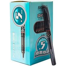 宝克(BAOKE) PC1808 中性笔 0.5mm 黑色 36支/盒 15.8元