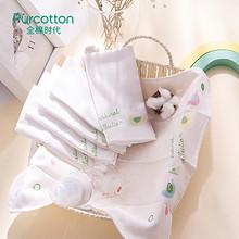 ¥48.9 PurCotton全棉时代婴儿口水巾3条x6袋