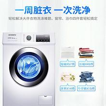¥1399 Skyworth创维F90PC59公斤变频滚筒洗衣机