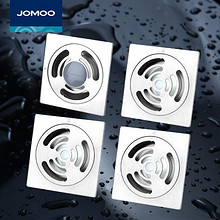 九牧(JOMOO) 浴室地漏不锈钢防臭防虫干湿两用大流量洗衣机防堵地漏 29元