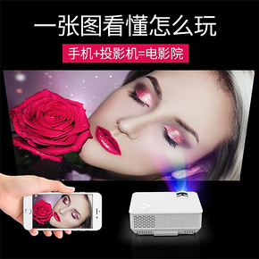 光米 T1 便携式手机投影仪 189元