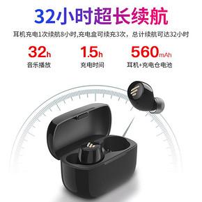 ¥198 Edifier/漫步者TWS1蓝牙耳机双耳真无线