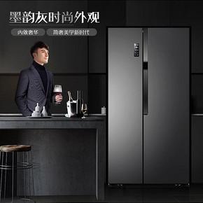 容声(Ronshen) BCD-592WD16HPA 一级变频 双开门冰箱 592L(前1小时) 3999元
