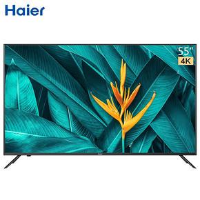 海尔(Haier) LS55M31 液晶平板电视 55英寸 1499元
