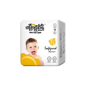 嘻嘻熊超薄透气纸尿裤 轻芯婴儿全芯体SM/XL/XXL男女宝宝尿不湿 8.9元