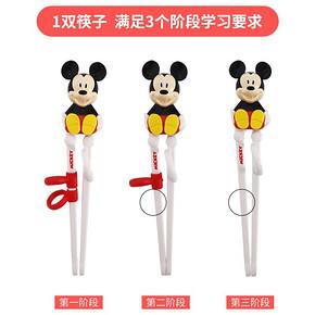 迪士尼儿童训练筷子一段女孩3岁宝宝学习筷小孩餐具套装吃饭勺子 23.4元