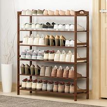 鞋架子家用门口鞋柜经济型特价收纳架多层组装防尘简易宿舍鞋架子 17元
