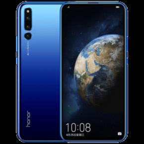 Honor 荣耀 Magic 2 智能手机 渐变红 6GB 128GB 1628元包邮 ¥1628