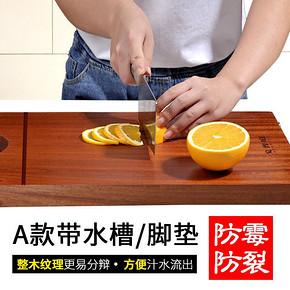 ¥26 戈普庭进口乌檀整木菜板实木家用抗菌防霉砧板厨房案板切菜刀板