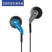 EDIFIER 漫步者 H185P 耳塞式耳机 59元