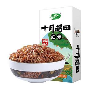 十月稻田红米红大米五谷杂东北粗粮红糙米八宝粥原料搭小米480g *29件 211.05