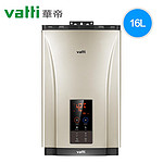 Vatti/华帝 JSQ30-i12034-16升强排恒温家用天然液化气燃气热水器 1999元