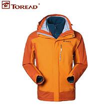 ¥399 TOREAD探路者KAWF92604男女套绒户外冲锋衣两件套