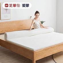 芝华仕 D025 单人加厚记忆棉床垫 0.9m 199元