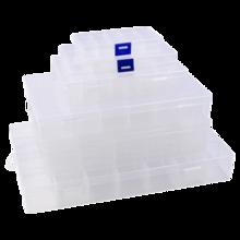 ineless多高 10格 塑料零件盒 2.2元包邮 ¥2