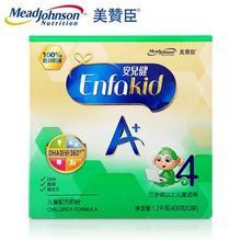 MeadJohnson Nutrition 美赞臣 安儿健A 儿童配方奶粉 4段 1200g 253.8元包邮(合126.9
