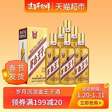 天猫超市 53度500mLx6瓶 茅台金王子酒 整箱装 酱香型 1328元