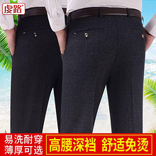 虔路 1568 8905 999 男士夏季薄款西裤 29元