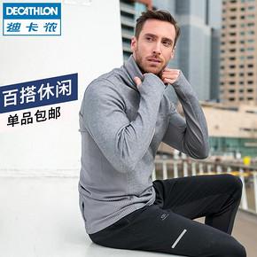 迪卡侬(DECATHLON) 8551911 男士速干T恤 69.9元