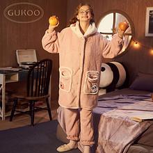Gukoo/果壳咱们裸熊睡衣女冬珊瑚绒家居服套装卡通家居服女冬 134.5元