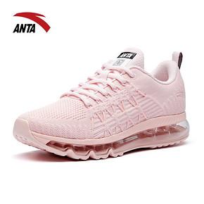 安踏官网跑步鞋女冬季健步鞋休闲鞋安踏官方旗舰店女鞋 150元