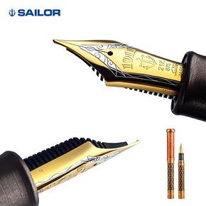 SAILOR 写乐 OVI奥美 加贺莳绘钢笔 938000元