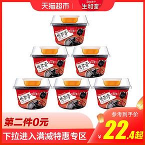 生和堂果冻红豆龟苓膏202gx6配蜂蜜调料包布丁零食特产火锅伴侣 *7件 119.8元
