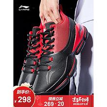 【过年不打烊】李宁 减震实战篮球鞋 到手价298元