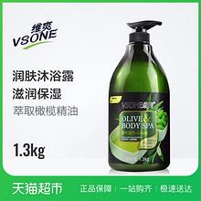 维爽橄榄油滋养润肤沐浴露1.3kg保湿莹润嫩肌持久留香家庭装 9.9元