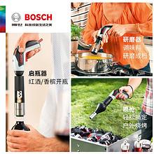 ¥259 BOSCH博世IXO-5电动螺丝刀