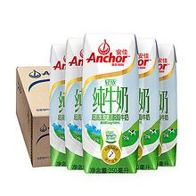 安佳 脱脂纯牛奶 250ml*24盒 整箱 56.9元