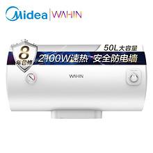 美的(Midea) F4021-Y1 热水器 40L 439元