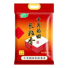 十月稻田长粒香10kg 45.5元