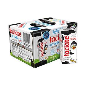 Laciate兰雀进口全脂纯牛奶礼盒学生儿童奶营养早餐200ml*12盒 26.9元