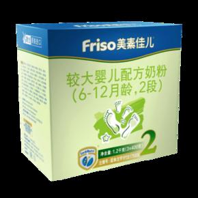 Friso 美素佳儿 金装 婴幼儿配方奶粉 2段 1200g *2件 372.3元包邮(合186.15元/件