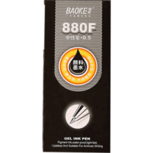 BAOKE 宝克 PC1808 中性笔 0.5mm 黑色 36支/盒 15.8元包邮 ¥16