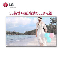 LG E9 OLED55E9PCA 55英寸 4K OLED电视 14399元