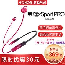HONOR 荣耀 xSport PRO AM66 运动蓝牙耳机 魅焰红 359元