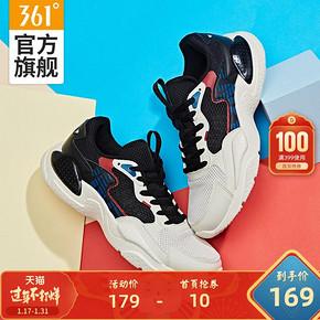 【过年不打烊】 361° 轻便减震舒适跑鞋 到手价169