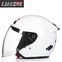 LS2 508 摩托车头盔 半覆式 *2件 316.4元(合158.2元/件)