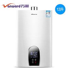 万和(Vanward) JSQ25-365T13 13升 燃气热水器 898元