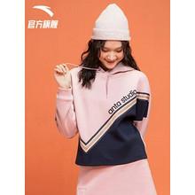 【过年不打烊】Anta 2019AW套头连帽运动休闲保暖针织长袖 到手价139