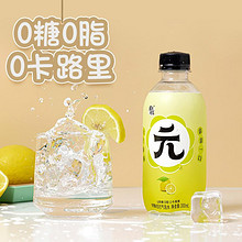 亲亲元气苏打气泡水白桃柠檬味水无糖0卡饮料12瓶整箱多种口味 *5件 189.5元