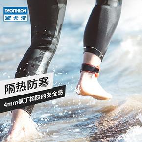 迪卡侬铁人三项公海游泳胶衣隔热防寒遮肉显瘦修身舒适男女IA 699.9元