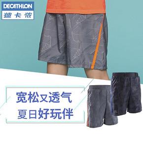 迪卡侬儿童短裤男夏运动裤夏季薄款宽松速干透气跑步短裤RUNA 29.9元