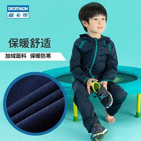 迪卡侬儿童套装男女童秋冬宝宝连帽上衣运动裤长裤两件套GYP BB 39.9元